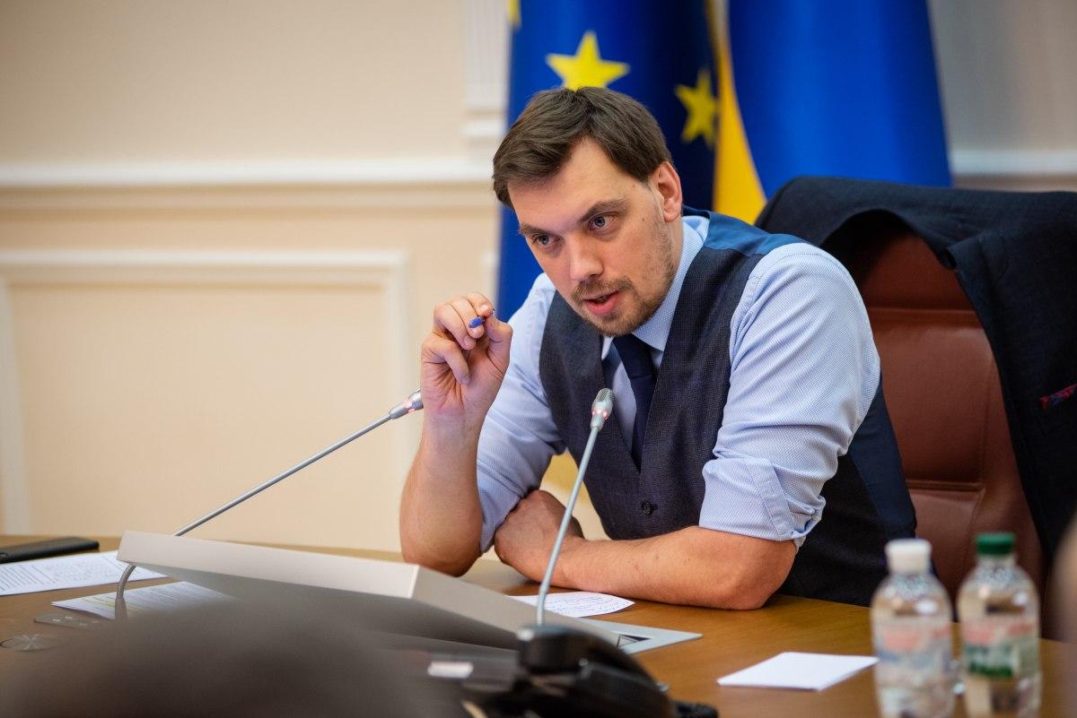 Гончарук отреагировал на запись прослушки: Если в стране ничего не меняе...