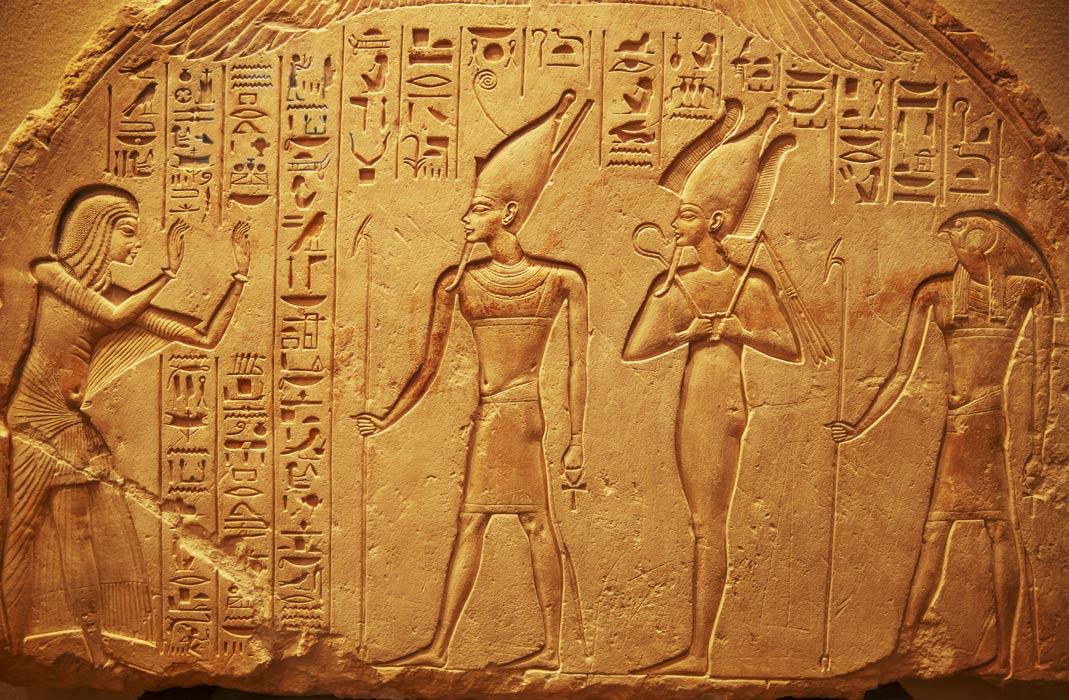 Розеттское приложение. Google научит всех желающих читать египетские иер...