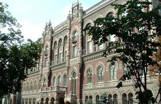 НБУ: Украина выйдет из кризиса не позднее 2012 года