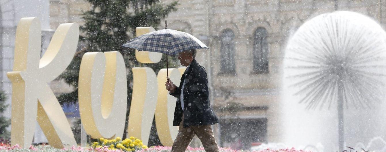В Украину возвращается похолодание и снег, - синоптик