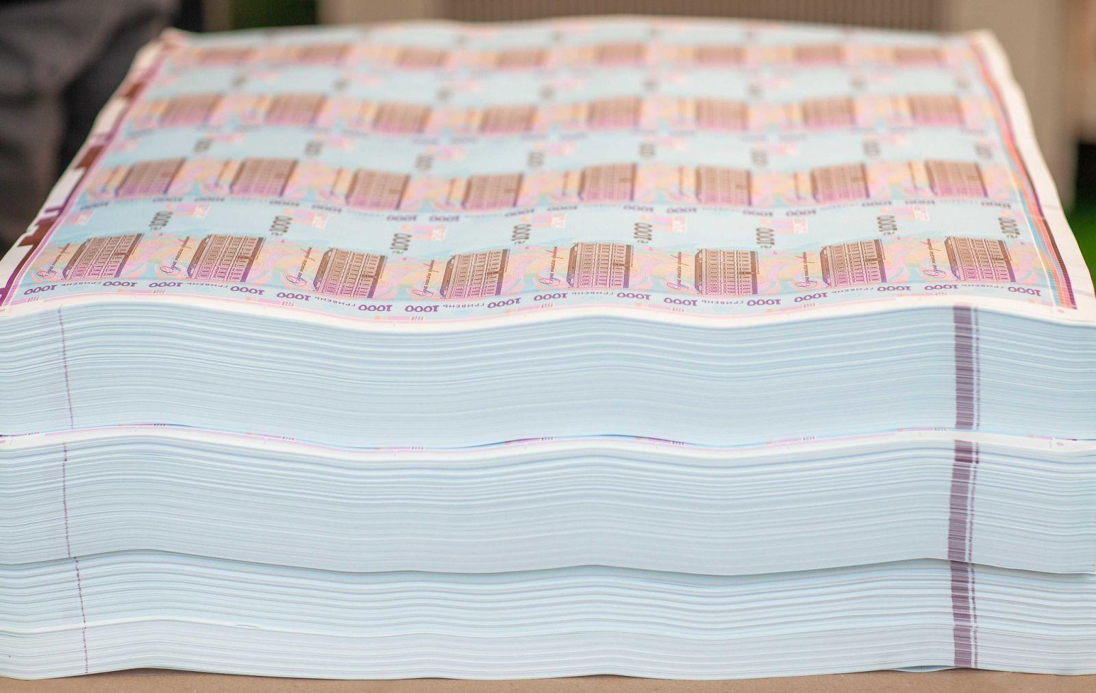 Налоговики насчитали почти 1 200 киевлян с миллионным доходом