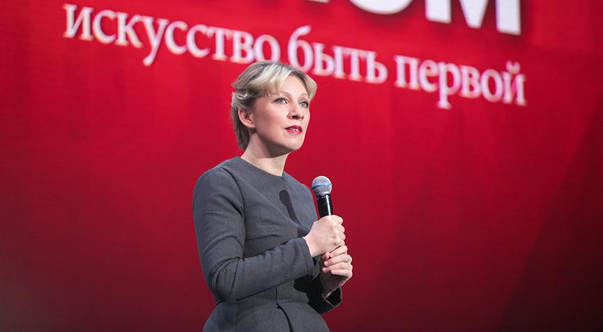 МИД РФ поиграл словами, комментируя отставку Терезы Мэй