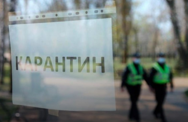 К смягчению карантина не готовы Киев и 10 областей, – Минздрав