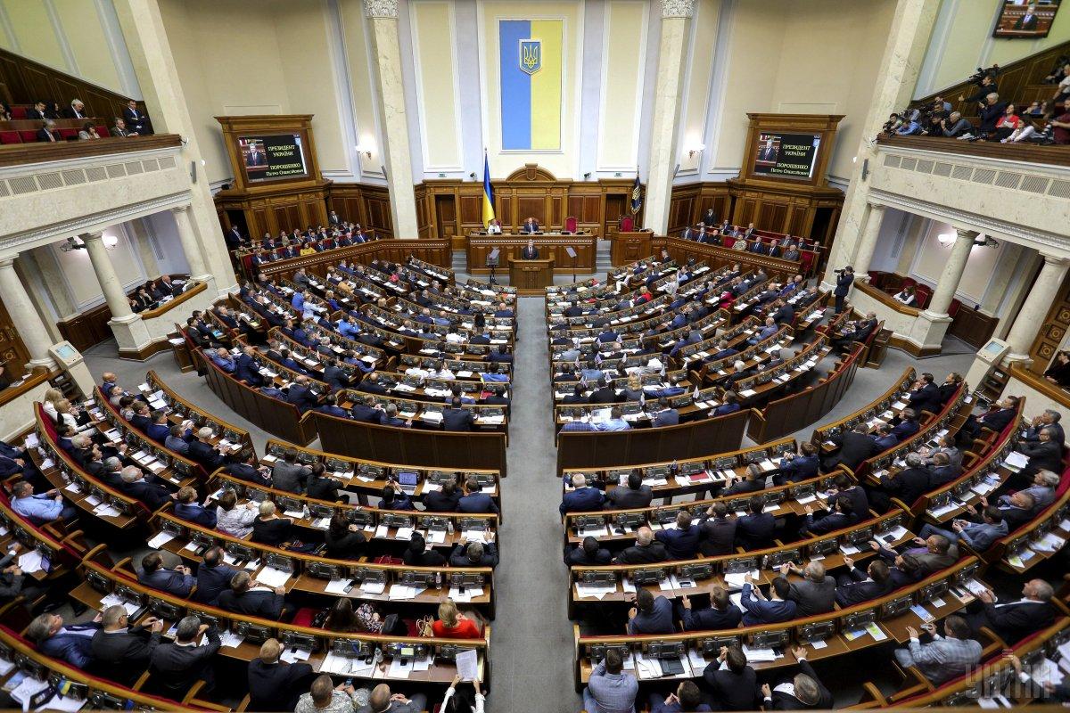 Верховная Рада приняла в первом чтении проект Избирательного кодекса