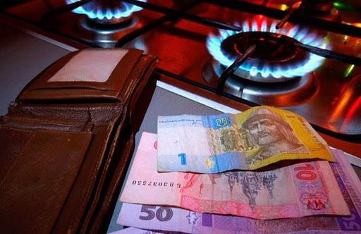 Коболев ожидает существенное снижение цены на газ в феврале