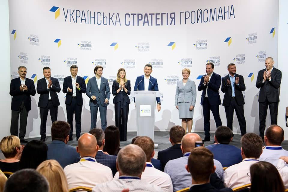 Стратегия Гройсмана и тактика Яценюка. Как прошел первый съезд политичес...