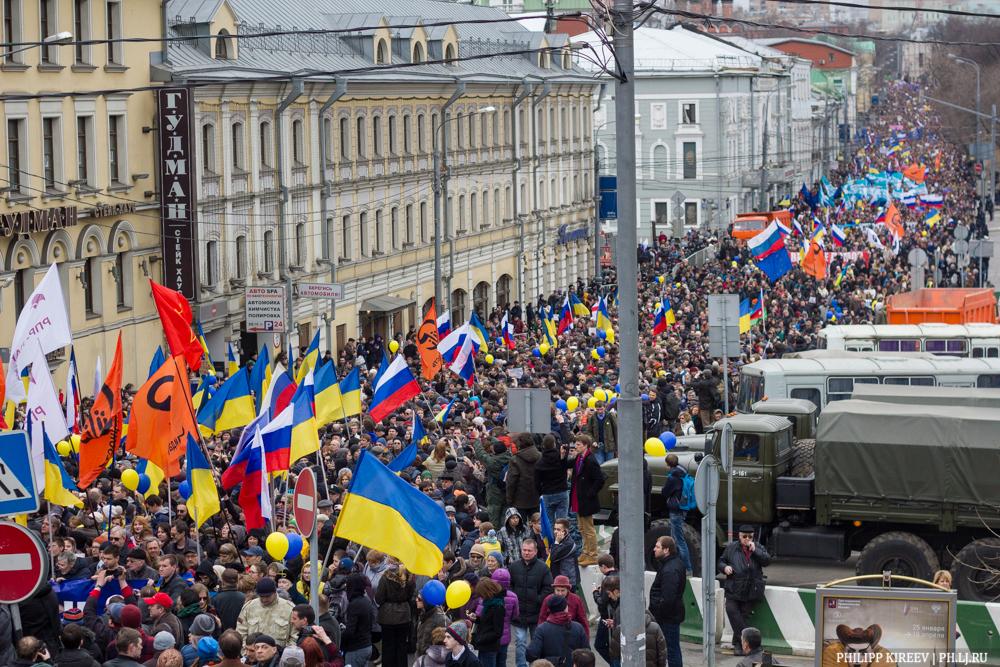 Оппозиция собирает 30-тысячный Марш мира и свободы в Москве