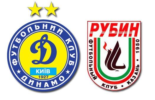 Рубин-Динамо: Букмекеры ставят на казанцев