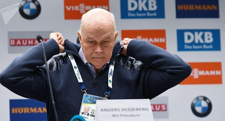 Россия дала взятку главе Международного союза биатлонистов, - WADA