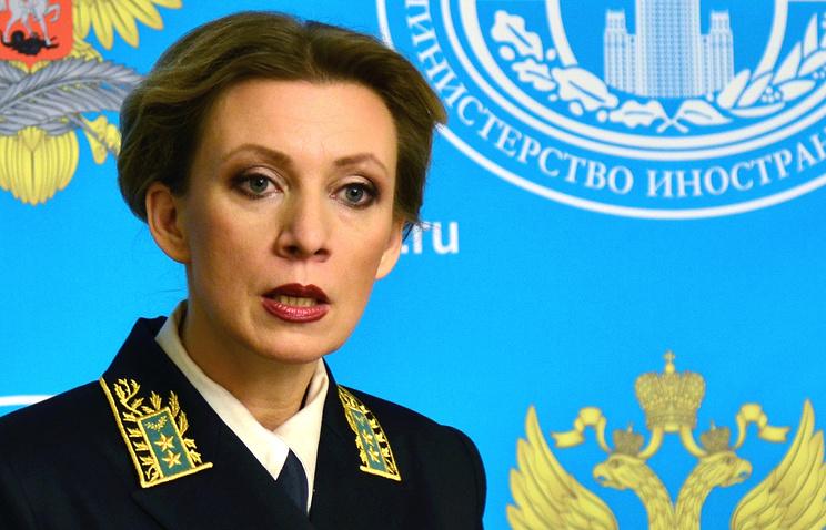 Москва оставляет за собой право на ответ США по выходу из ракетного дого...