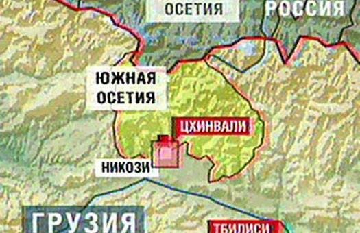 Южная Осетия предлагает Грузии обменяться задержанными