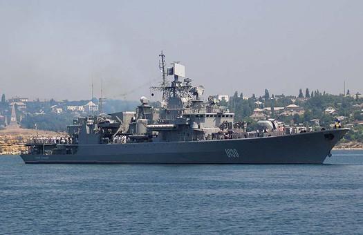 ВМС Украины помешали кораблю ЧФ РФ вести разведку