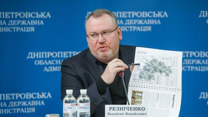 Возвращение: Зеленский назначил Резниченко главой Днепропетровской ОГА, – СМИ