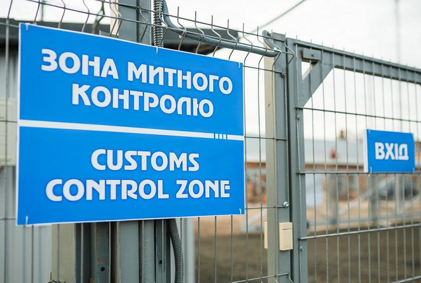 """Сегодня на украинских таможнях начинает работать """"единое окно"""""""