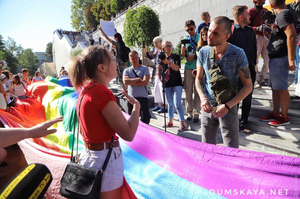 В Одессе прошел Марш равенства, задержаны три человека