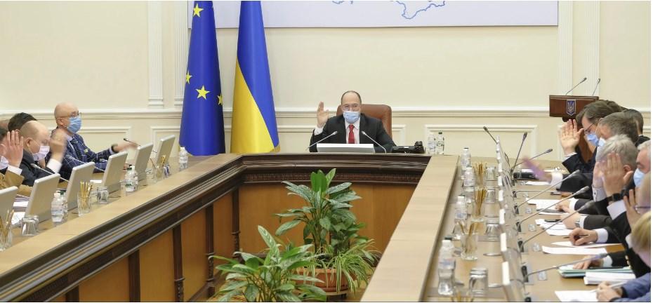 Татьяну Кривенко уволили с должности руководителя аппарата премьер-минис...