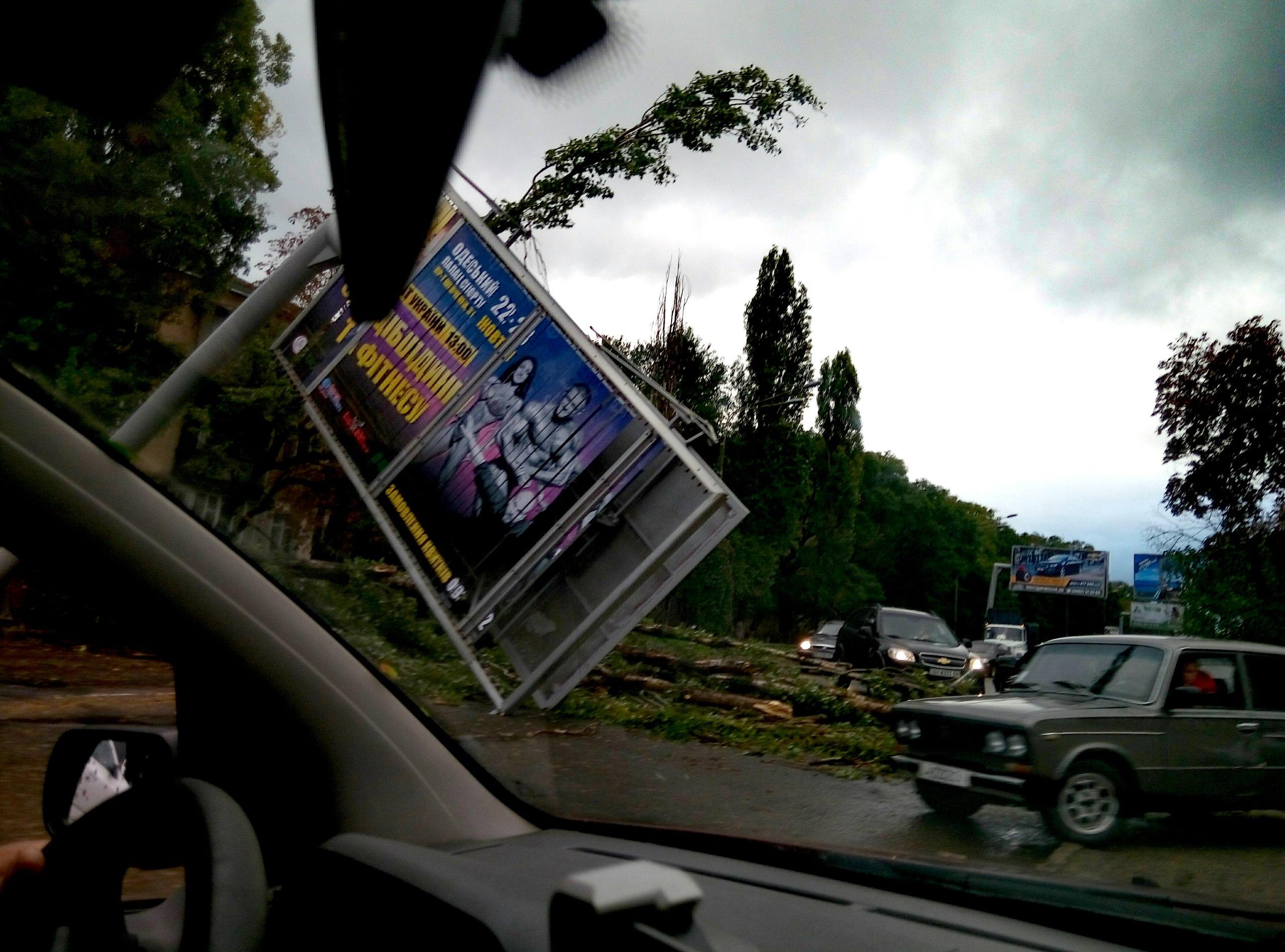 В Одессе перекрыты важные автомагистрали, есть проблемы с мобильной связ...