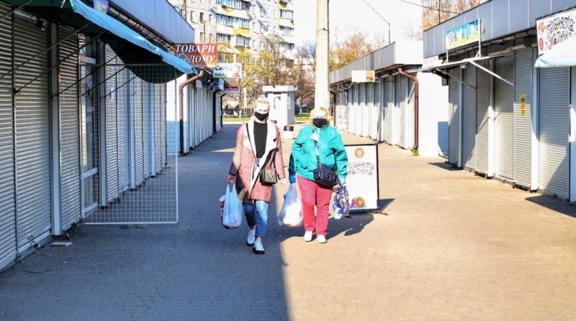 """Киев останется в """"оранжевой"""" зоне до марта """"по самым оптимистическим про..."""