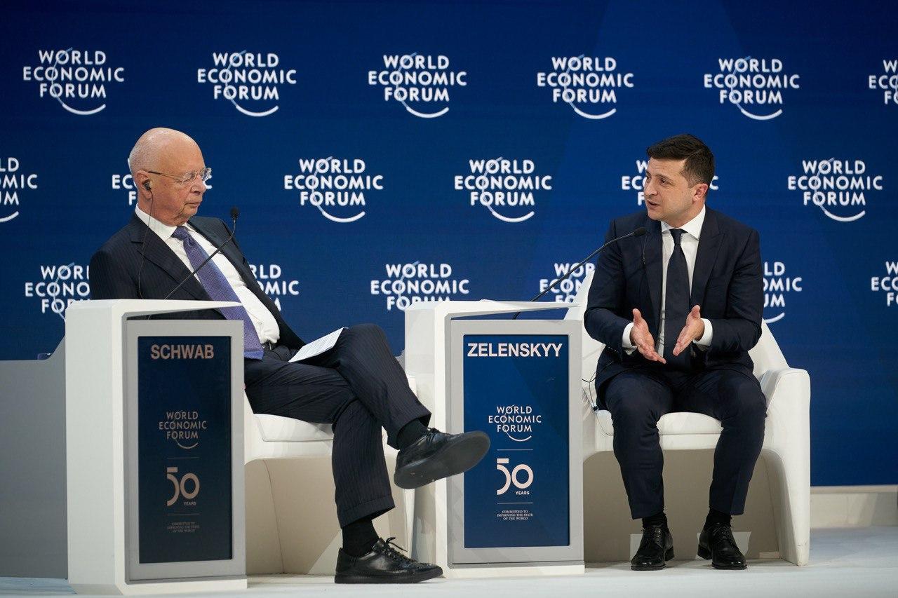 Чудо для Украины и няня для инвесторов. О чем говорил Зеленский на форум...