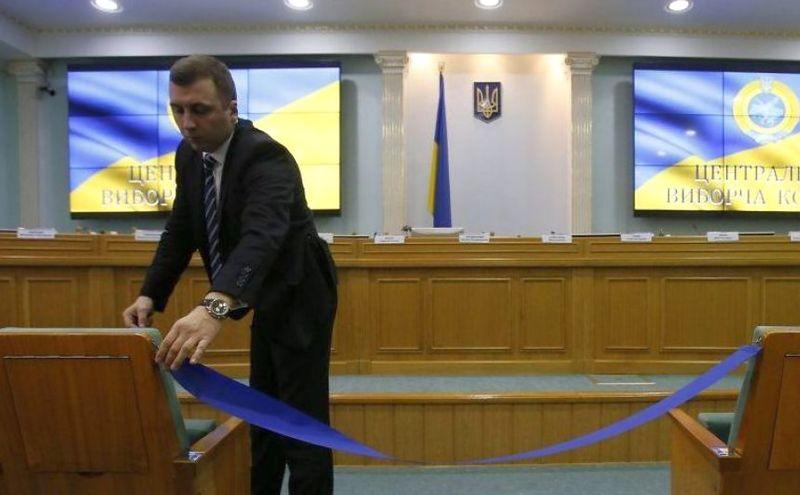 В ЦИК не в курсе о всеукраинском опросе, который анонсировал Зеленский