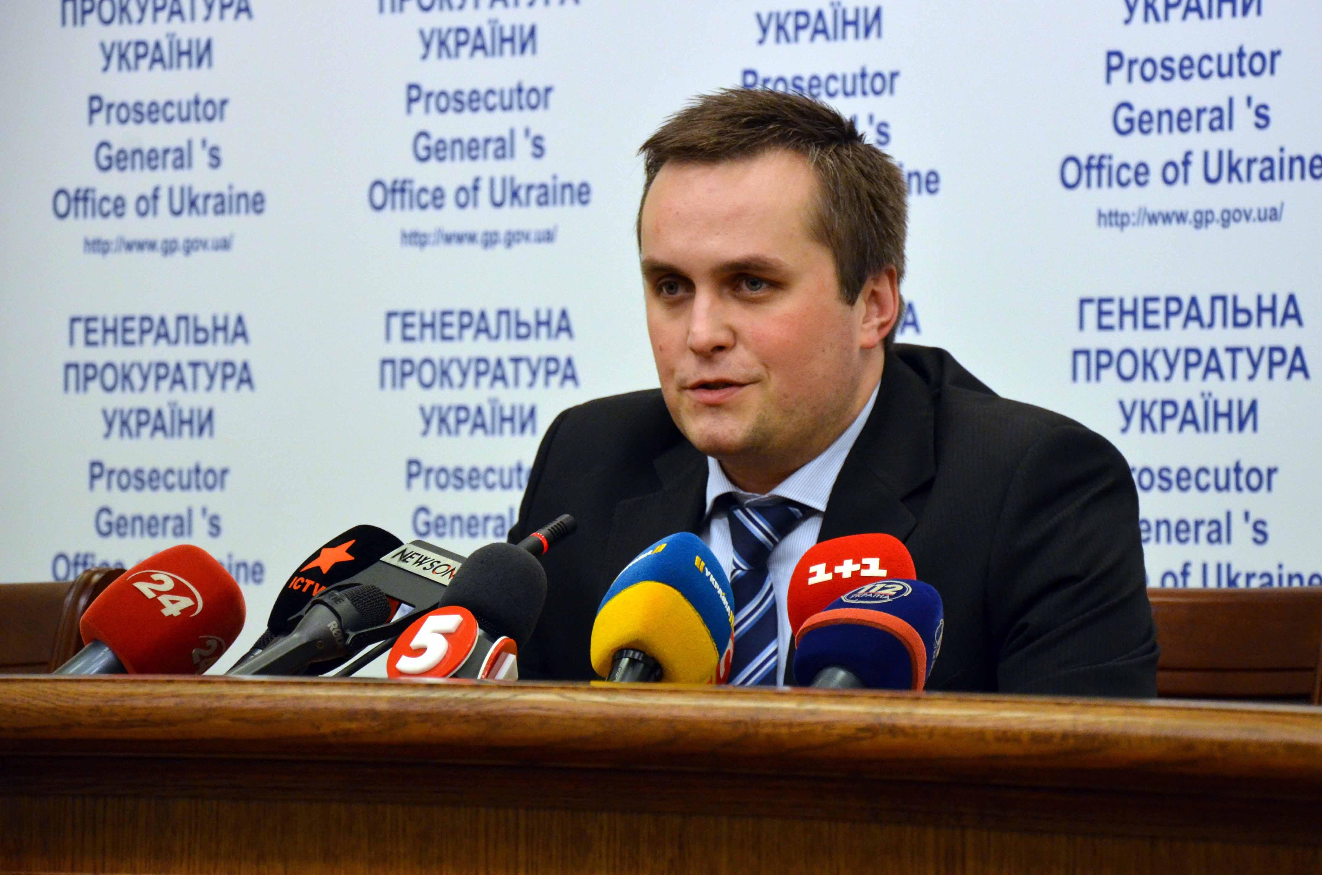 Холодницкий обвинил Луценко в саботаже