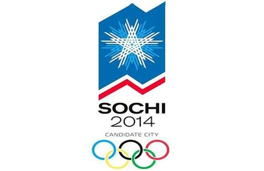 Российская газета раскрыла логотип зимней Олимпиады в Сочи