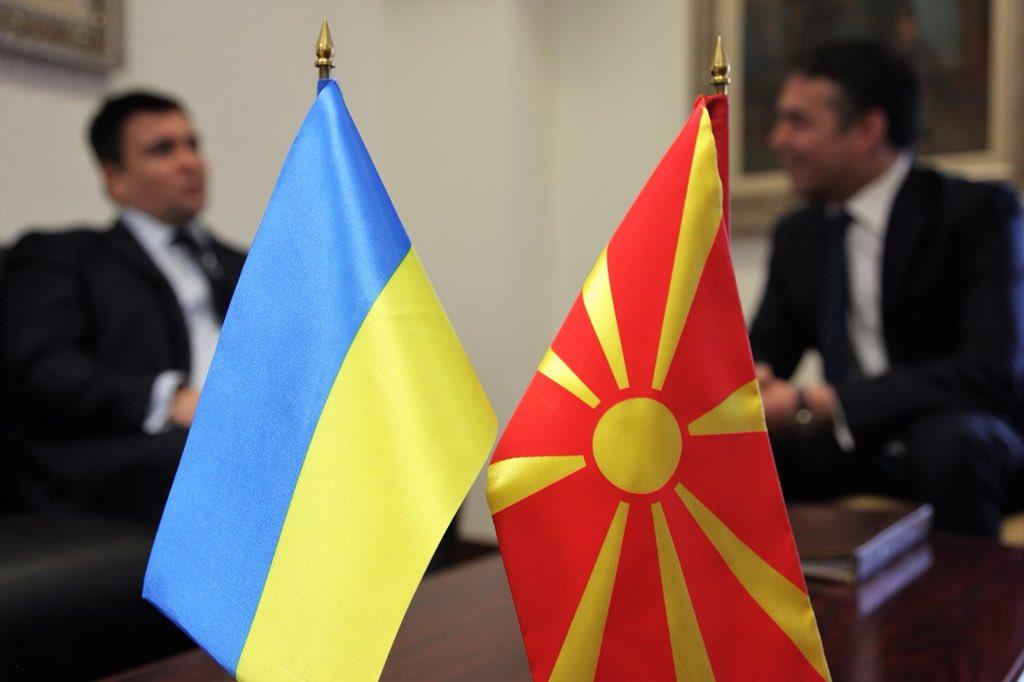 Украина готовит безвиз с Македонией