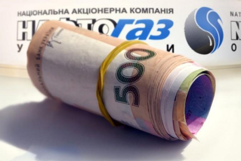 Нафтогаз договорился с Кабмином по уменьшению цены на газ для населения