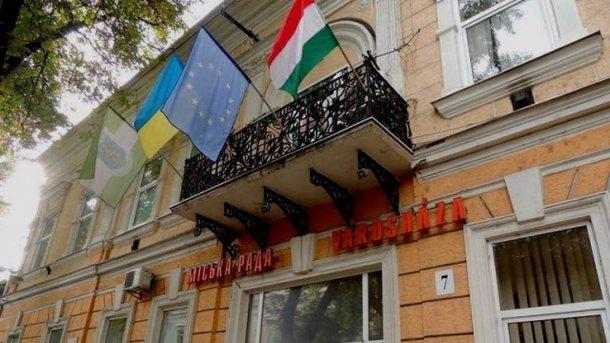В Берегово правительство Венгрии откроет бесплатные курсы украинского яз...