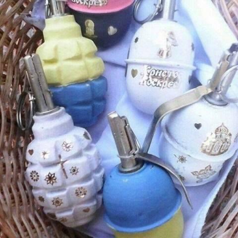 Вера Савченко опубликовала фото пасхальной корзины с гранатами