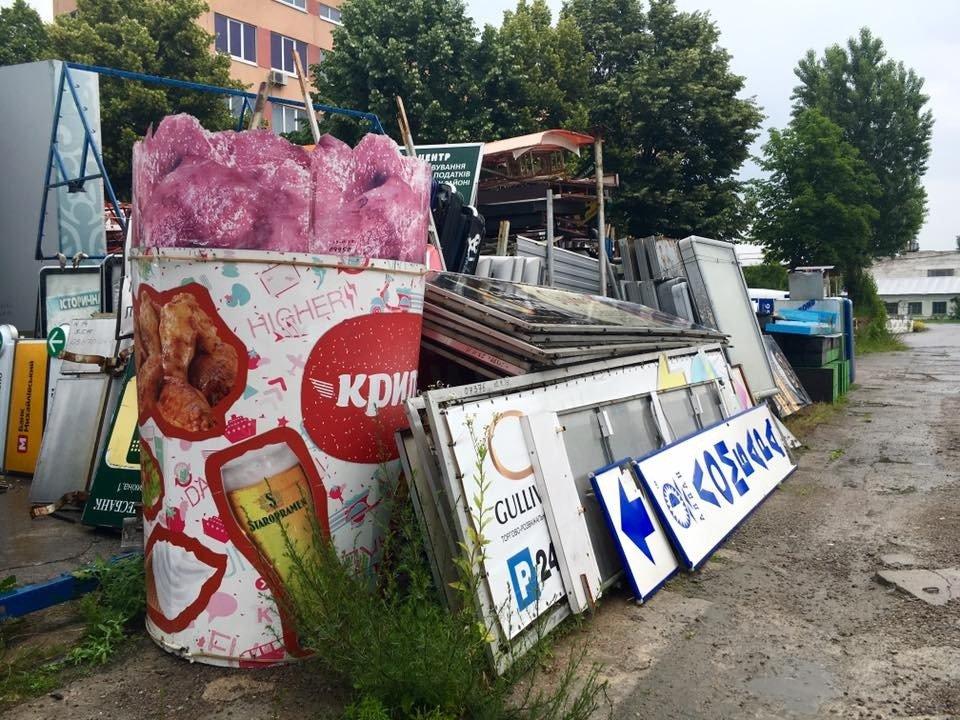 Киевские власти отчитались о борьбе с незаконной рекламой