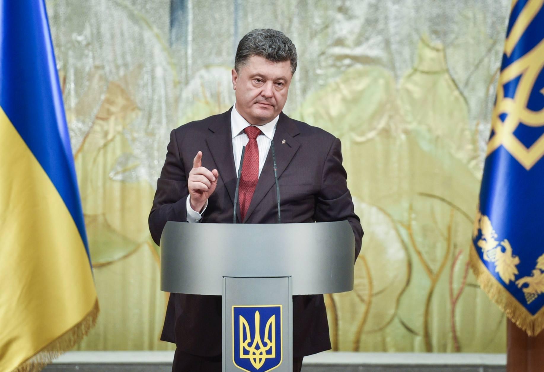 Порошенко считает полицейскую миссию ЕС наилучшим вариантом миротворцев