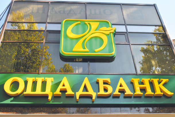 НБУ сообщил, какие банки нарушили нормативы регулятора
