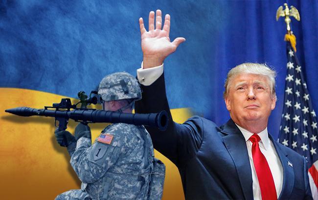 Треть американской военной помощи Украине уйдет на летальное оружие, – С...