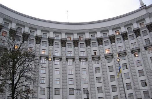 """Кабмин предложил ввести санкции против """"наблюдателей"""" на """"выборах в Крым..."""