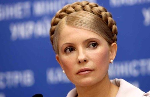 Тимошенко: не позволю  изменить газовые контракты с Россией