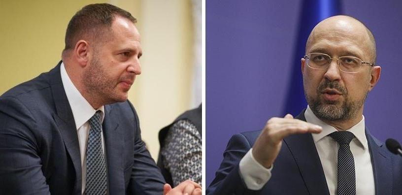Ермак рассказал, зачем в новом бюджете увеличили расходы на СБУ и МВД
