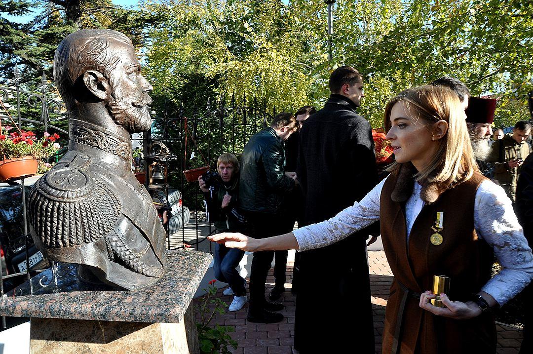 Наследники Романовых назвали Поклонскую безумной и пожелали ей выздоровл...