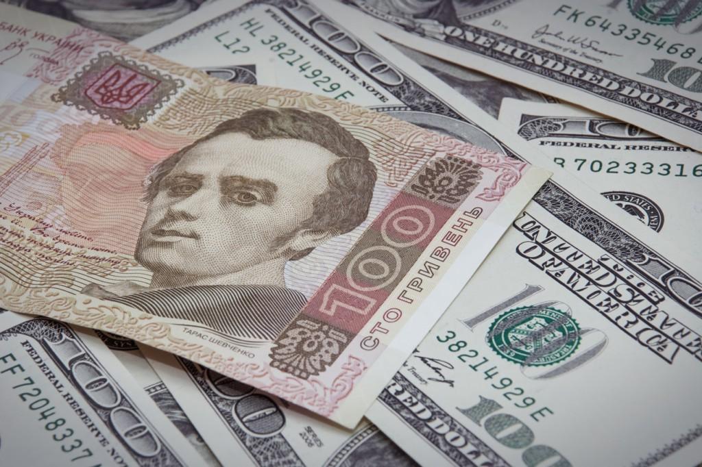 Украина разместила еврооблигации на 350 млн долларов
