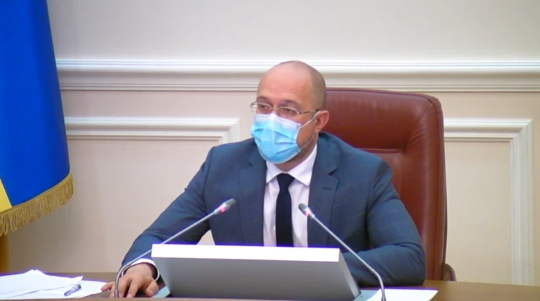 Кабинет министров продлил карантин до конца 2020 года