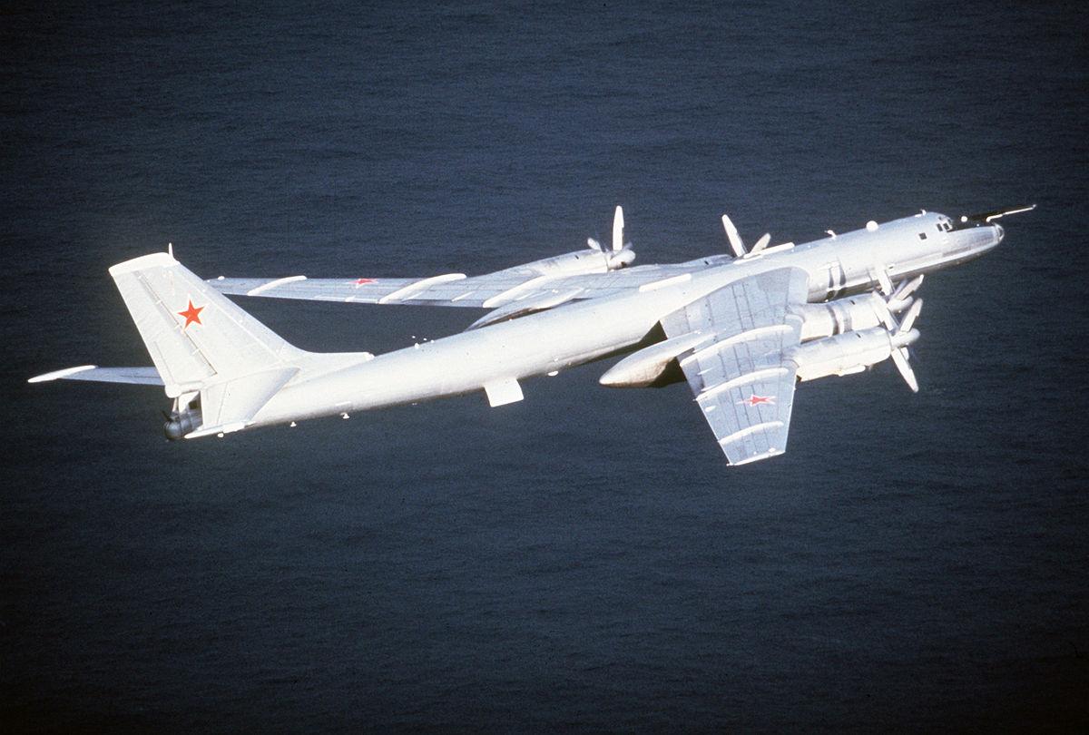 Российские противолодочные самолеты перехвачены у берегов Исландии