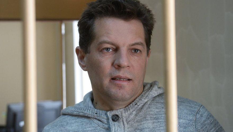 Суд в России вынес приговор Сущенко - 12 лет тюрьмы строгого режима