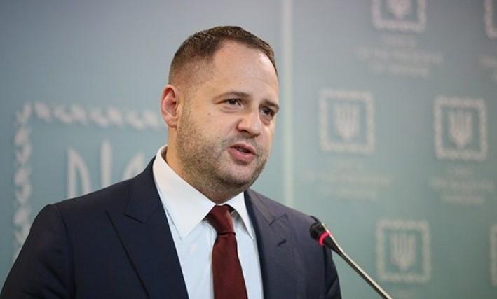 Ермак заявил, что Украина должна стать инвестиционной меккой