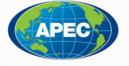 Страны АТЭС отказались снижать выбросы углекислого газа из-за кризиса