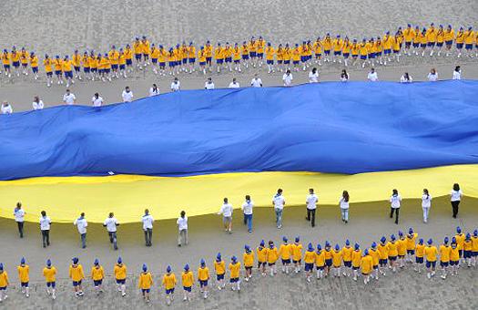 82% украинцев считают себя патриотами, - опрос