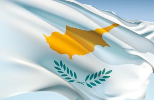 В Киеве появится Посольство Кипра