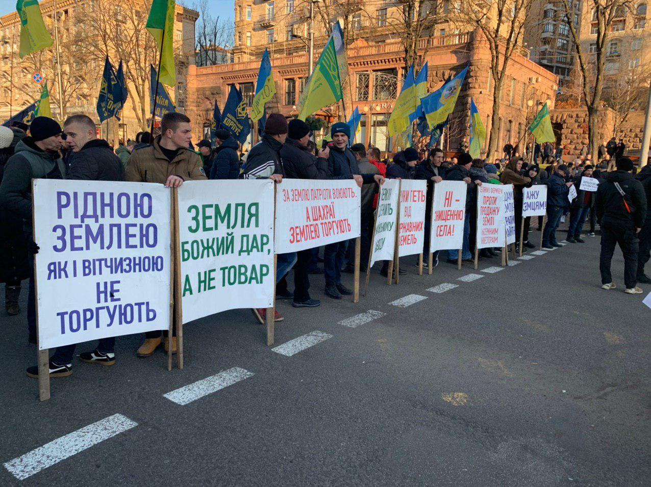 Противники рынка земли перекрыли Крещатик