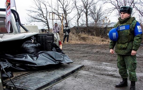 Бой возле Золотого: луганские боевики передали ВСУ тело погибшего бойца