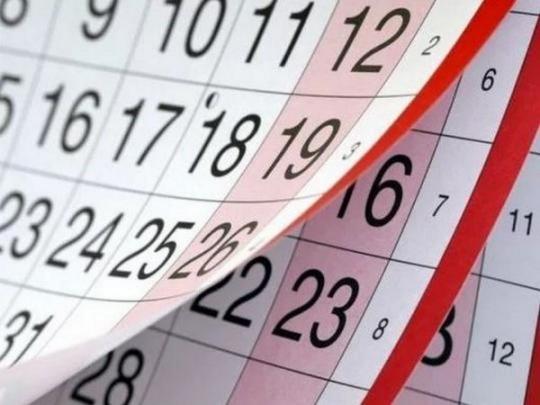 Конец апреля будет у украинцев большим сплошным выходным