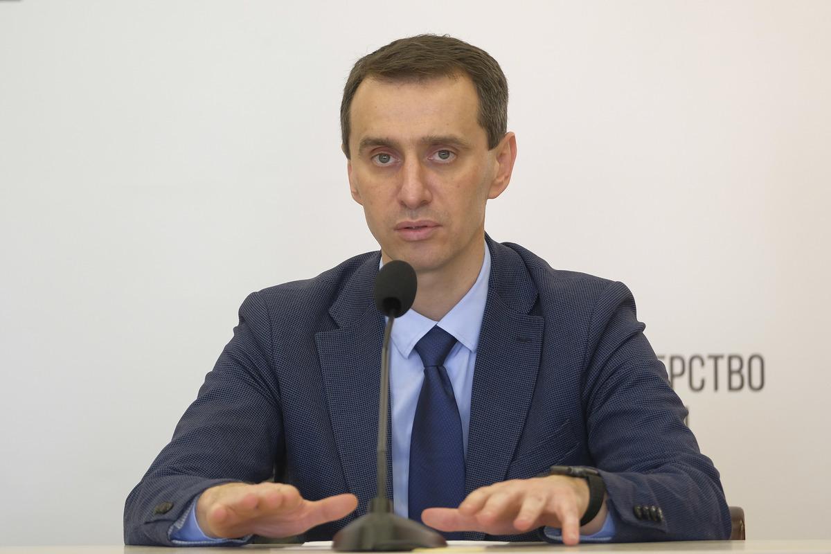 Летом в Украине могут ослабить карантин, - Ляшко